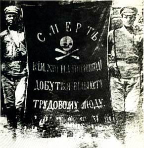 1919_drapeaumakh