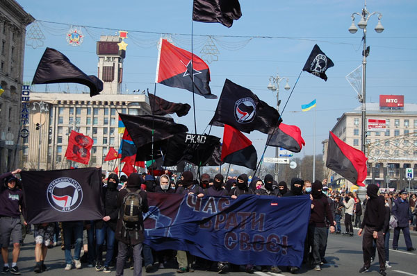 kiev-black-block-demo-12042009-006