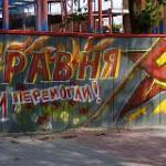 800px-Graffiti_9_May_2005_G1