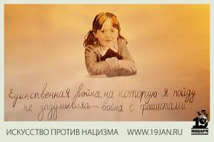 НИКОЛАЙ ОЛЕЙНИКОВ, «ПЕРВОКЛАССНИЦА», 2008