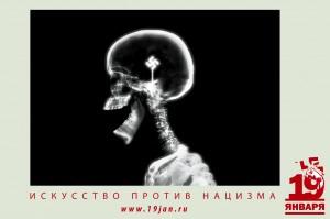 МИХАИЛ СОБАЕВ, «РЕНТГЕН», 2011