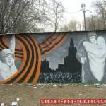 graffiti_9may1