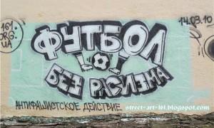 simferopol-futbol