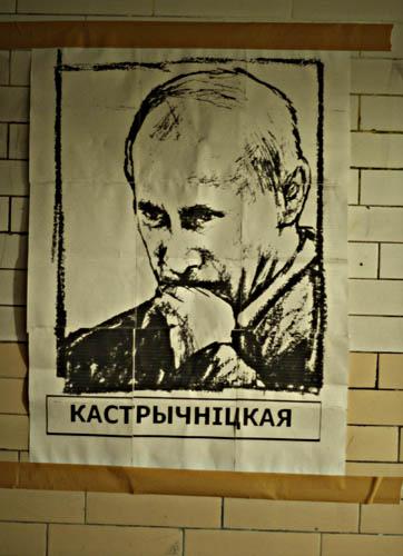 vystava_metro_4