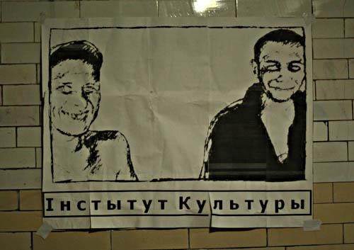 vystava_metro_5