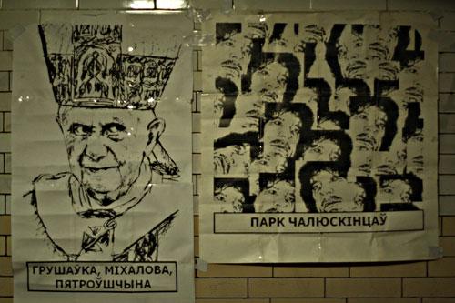 vystava_metro_6