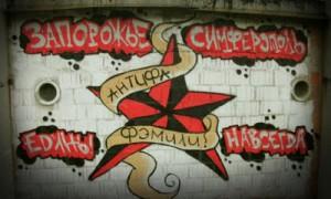 zaporozhje-2