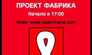 svobodavybora1-1