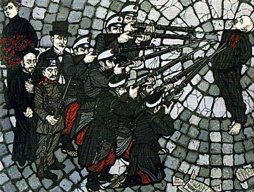 Барселона, 13 октября 1909